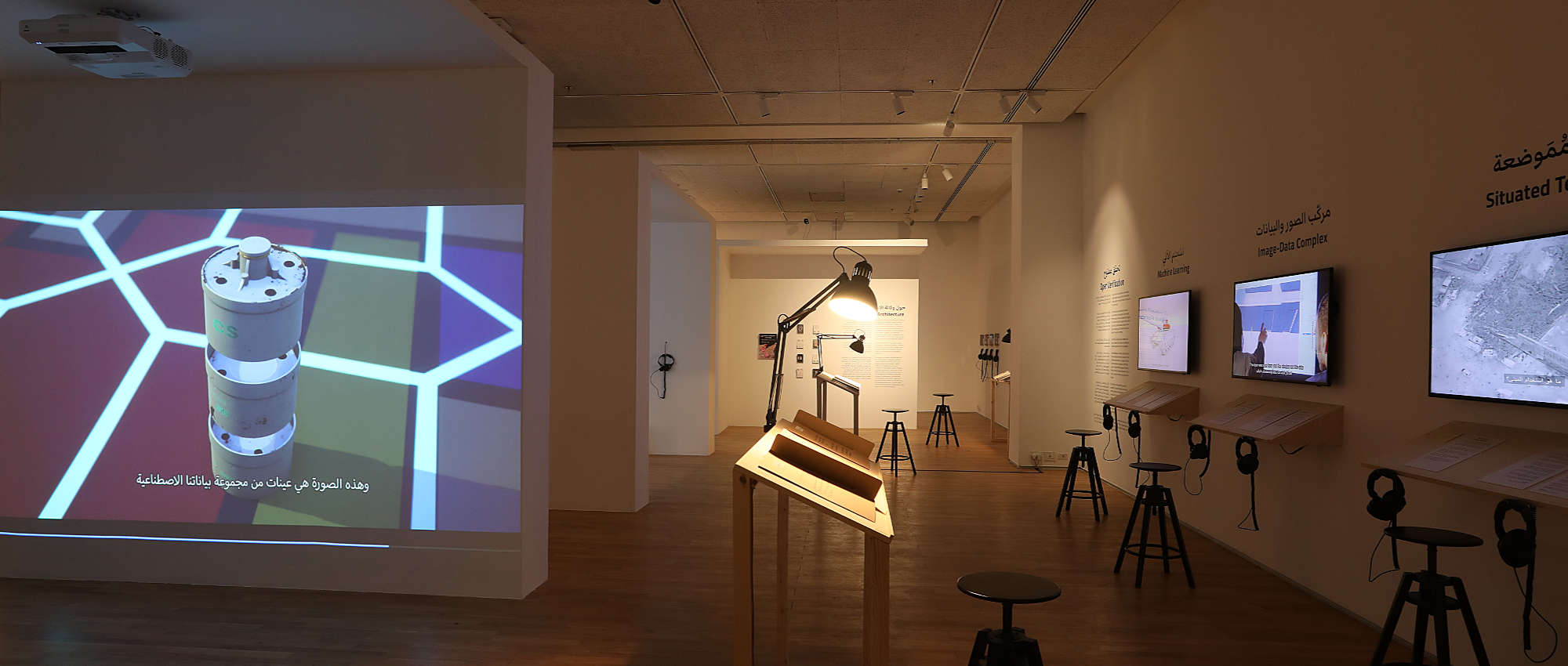 Forensic Architecture - Assembled Practices. © Photo: Courtesy of A.M. Qattan Foundation