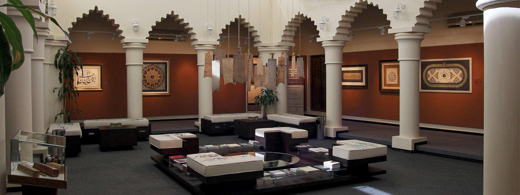 Kalligrafie Museum Sharjah