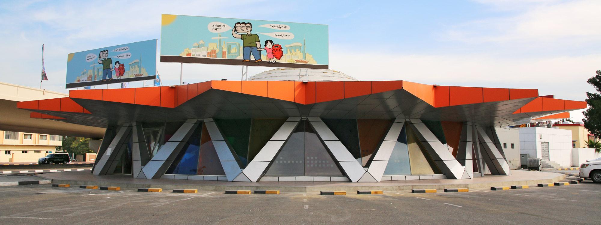 Sharjah Biennial 12. © Photo: Universes in Universe