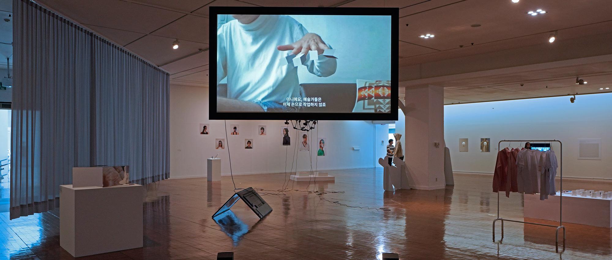Seoul Mediacity Biennale 2018