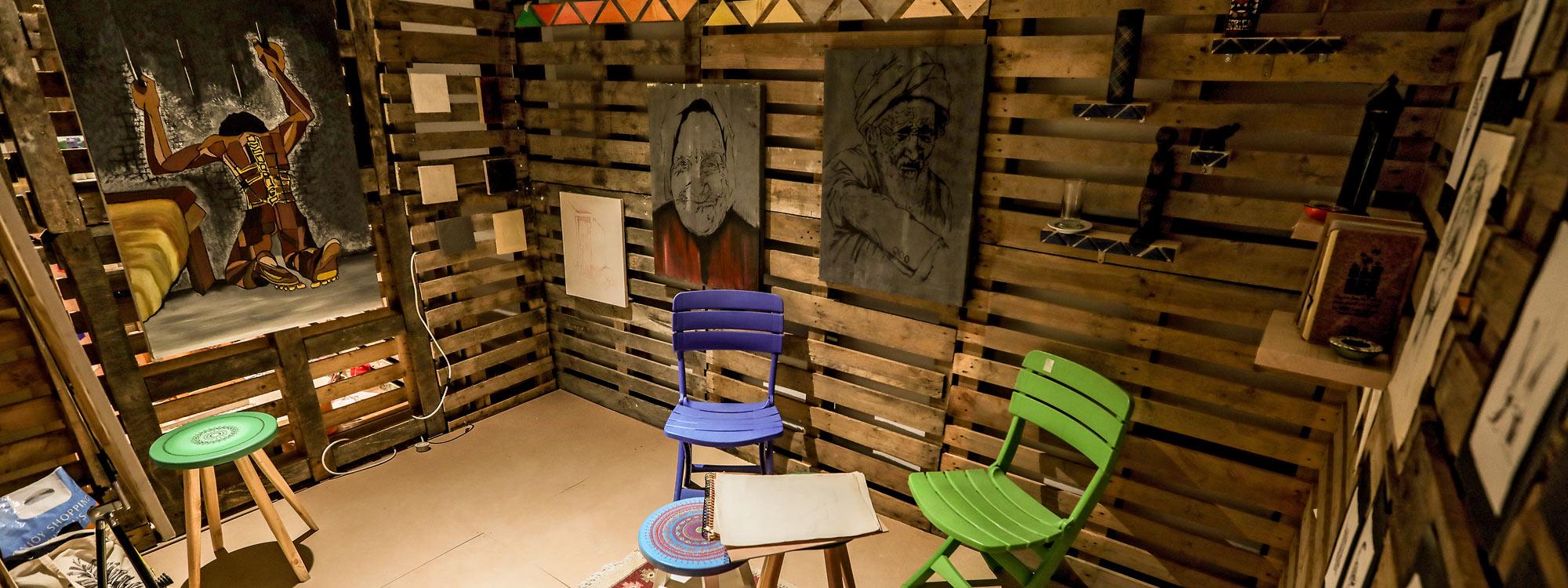 The Facility: Muhannad Al Azeh
