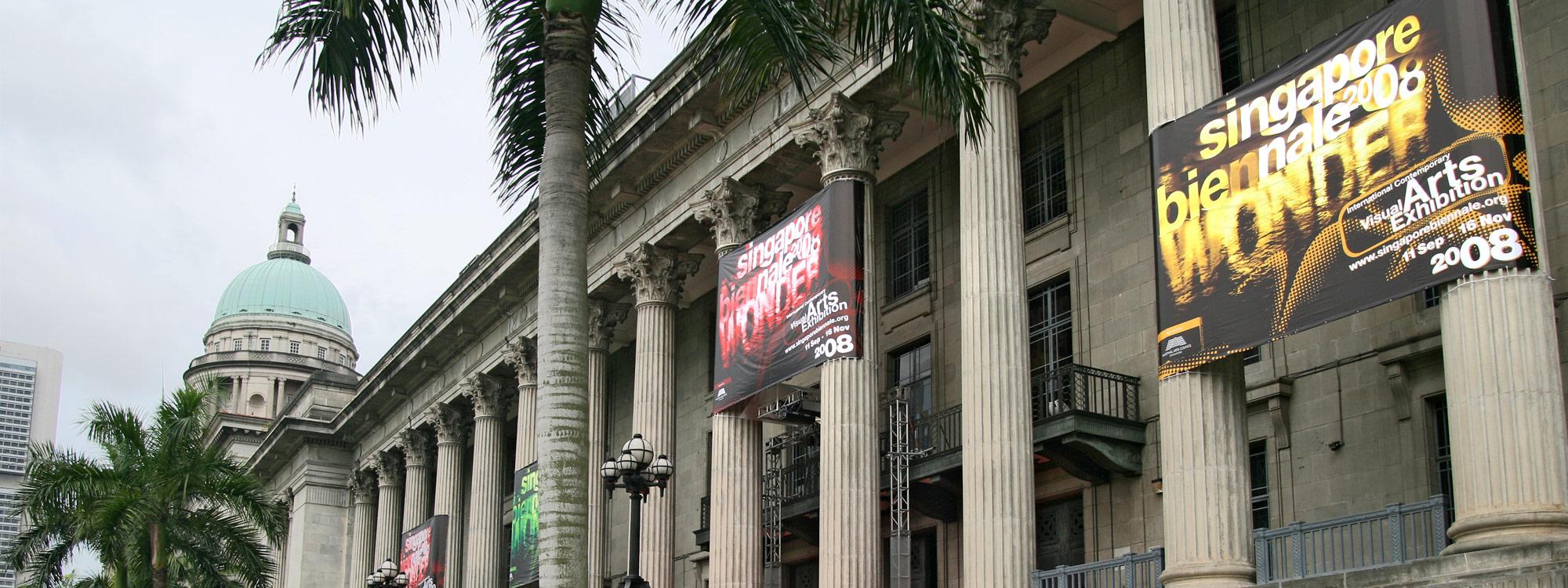 Bienal de Singapur 2008 - extenso foto tour