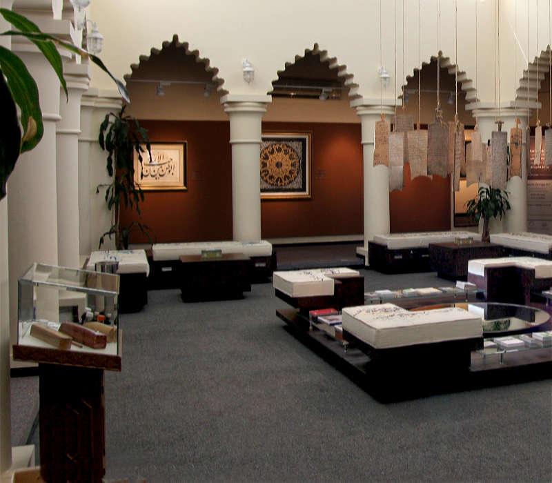 Museo de Caligrafía de Sharjah