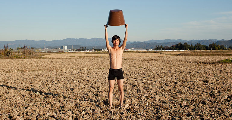 Asian Art Biennial 2013