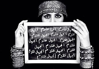 Manal Al Dowayan