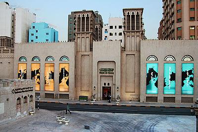 Museo de Arte de Sharjah
