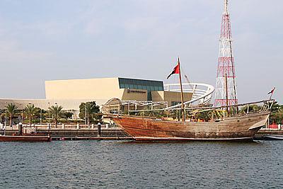 Museo Marítimo de Sharjah