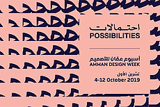Amman Design Week