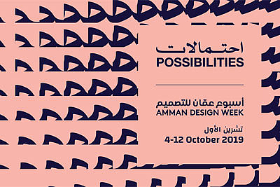 Amman Design Week 2019