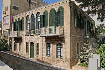 Beit al Beiruti