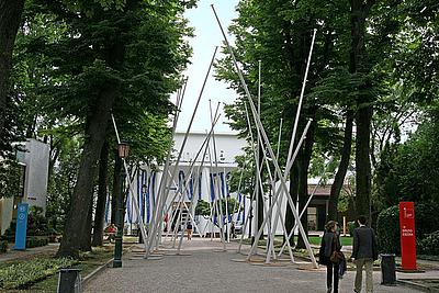 Pabellón Central en los  Giardini