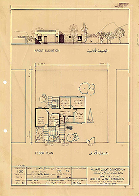 Floor Plan Of A National House United Arab Emirates. Floor Plan Of A National House. Wiring. A Diagram Of A House Arabic At Scoala.co