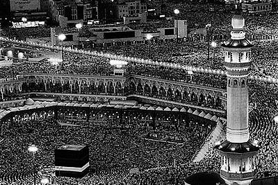 Reem Al Faisal: Die Haddsch