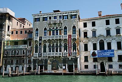 Palazzo Michiel del Brusà
