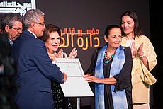 Prix de la Chaire a Suha Shoman