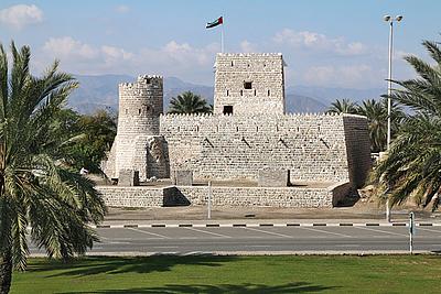 Al Hisn Kalba (das Fort von Kalba)