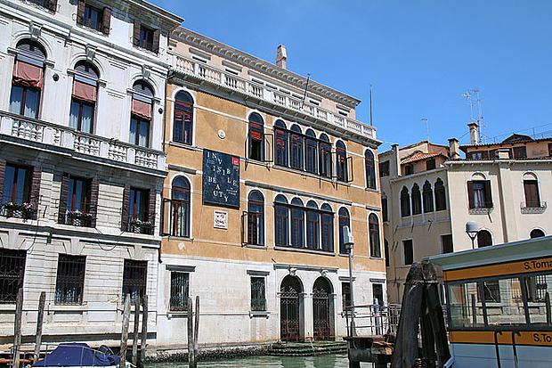 Pavilion of Iraq in Venice