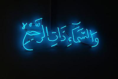 Shezad Dawood