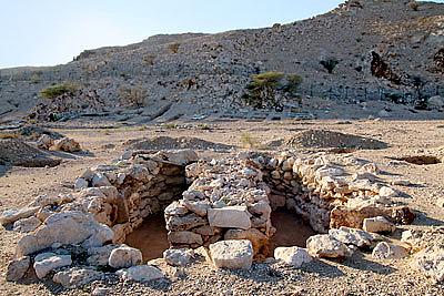 Jebel al-Buhais
