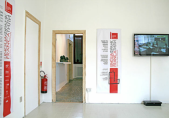 03 entrance