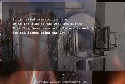 Crematorium (1944)