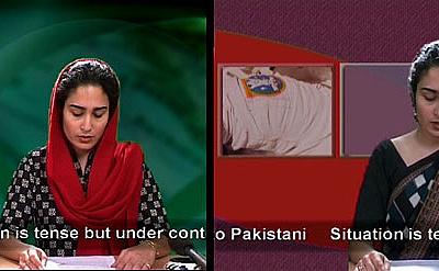 Pakistanische Kunst in Indien