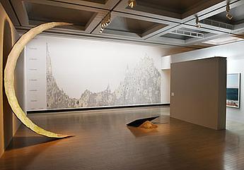 Yoi Kawakubo: El Sur