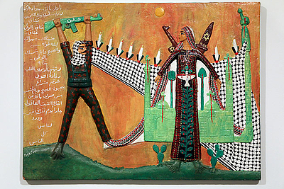 The Work of Abdul Hay Mosallam Zarara