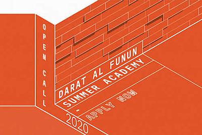 Darat al Funun - 2020 Summer Academy