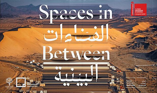 Spaces In Between - Publicación