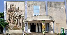 Benin Biennale