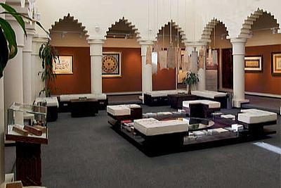 Calligraphy Museum
