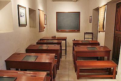 Museo Escuela Al Eslah