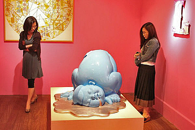 Animamix Biennial 2009 - 2010