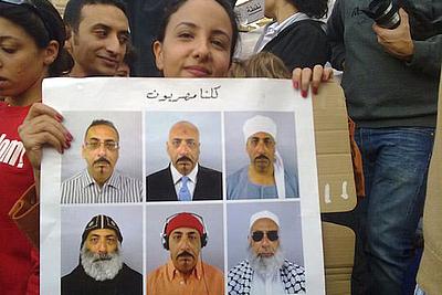 Nabil Boutros: Egyptians
