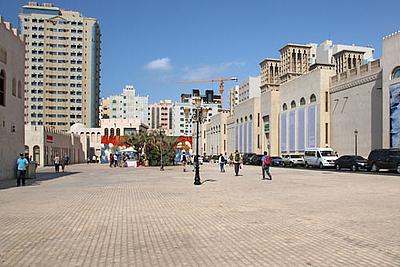 Plaza de las Artes