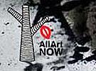 AllArtNow 2010