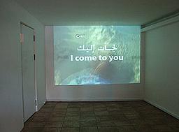 Hanadi Al Ghanim