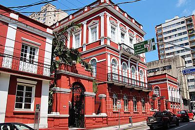 Museu da Gravura Cidade de Curitiba