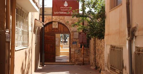 Museo de Madaba