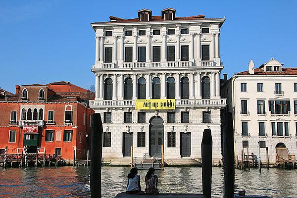 Ca Corner Della Regina.Ca Corner Della Regina Fondazione Prada Venezia