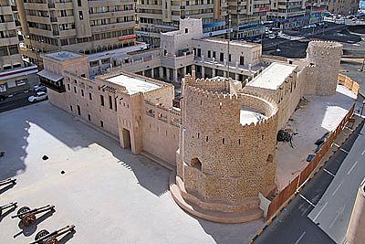 Museo Sharjah Hisn
