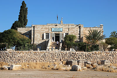 Jordan Archaeological Museum
