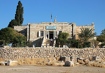 The Jordan Archaeological Museum, Amman