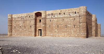 Qasr al-Kharana