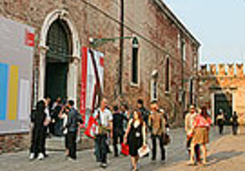 01-Arsenale-Thumb