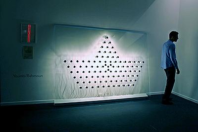 Galerie Imane Farès, Paris