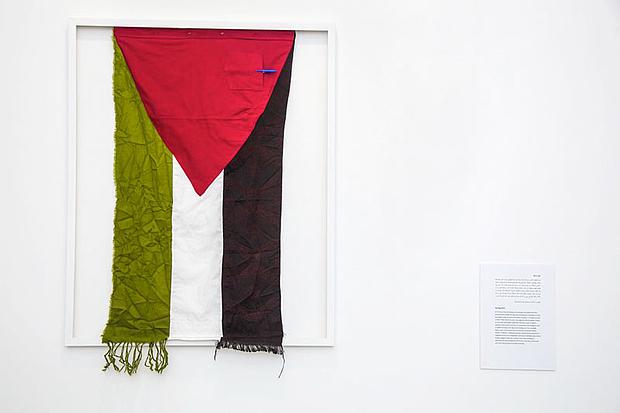 The Flag, 2013
