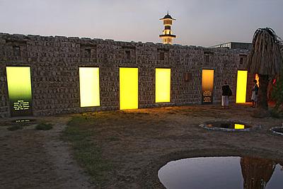 Sharjah Biennale 14, 2019