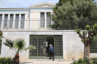 Epigraphisches Museum